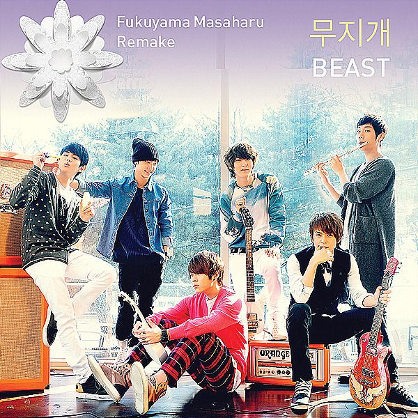 Fukuyama Masaharu album download