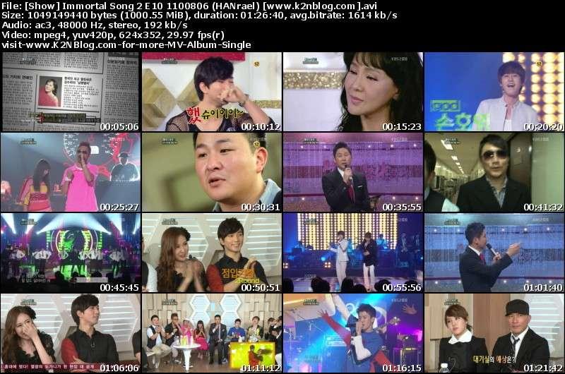 [Show] Immortal Song 2 E10 110806