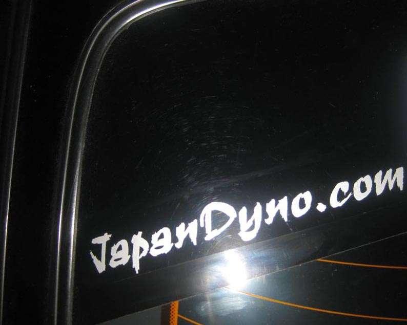 2x JapanDyno.com stickers 165x30mm Silver